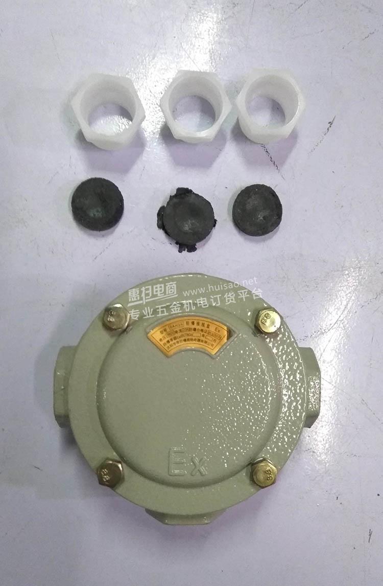 华荣防爆接线盒