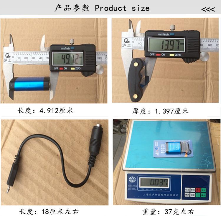 水平仪锂电池 充电电池 充电器