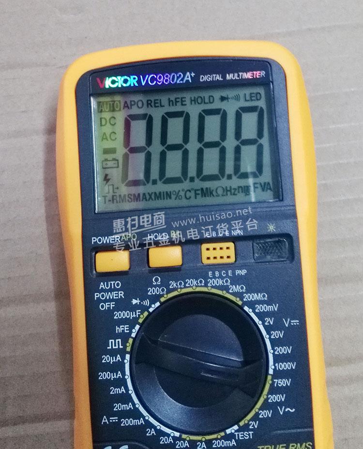 胜利万用表vc9802a  (20个/箱)