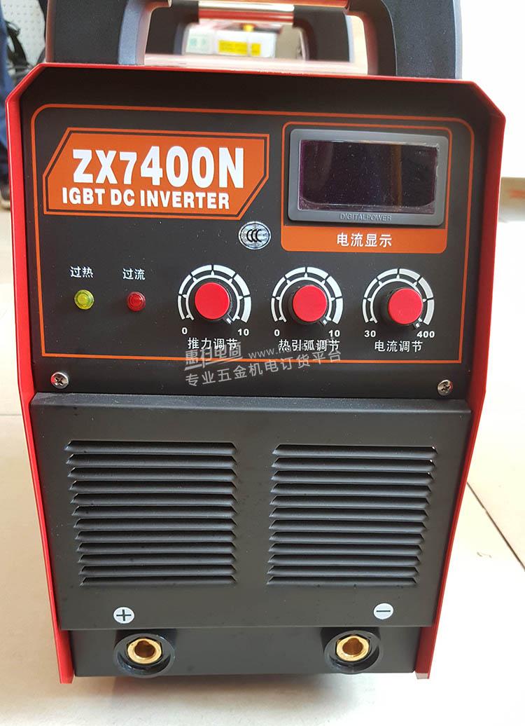 康仕达逆变直流电焊机zx7-250(380v电源)用焊造明天,图片尺寸:650×