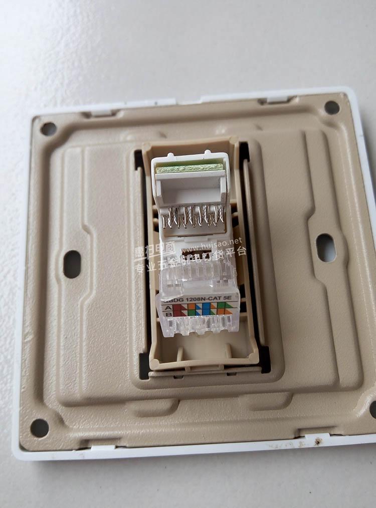 罗格朗国际 tcl*8工程款 电脑网线 插座