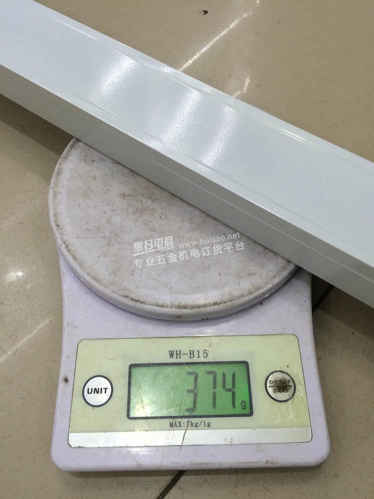00         汇大新消防应急照明灯具         售价:¥20.