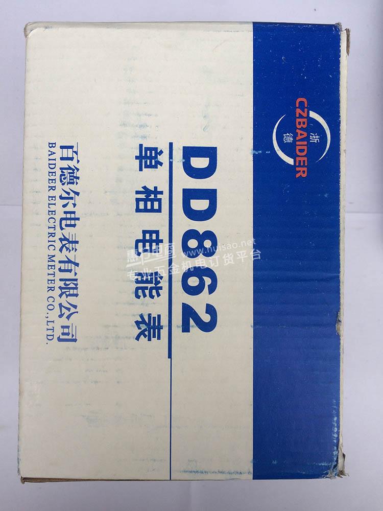 百德尔dd862-4型单相电子表(大a)20-80a